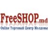 Online Торговый Центр Молдовы FreeSHOP.  md,   Primul Commerce Centru in Moldova ,   покупки онлайн,   магазины онлайн,   б