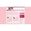 Интернет-магазин косметики Орифлейм в Кишиневе